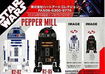 sw2_droids_pepper_mill_shop.jpg