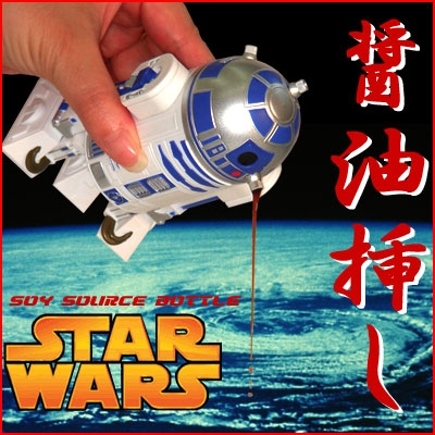r2d2soysauce-dispenser.jpg