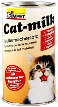 german-cat-milk_tuscanwm.jpg