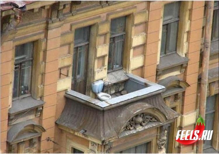 wc-roof_feelsru_081218