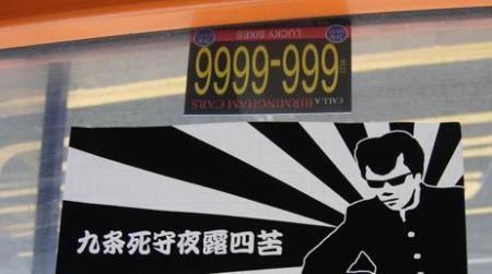 9999-999