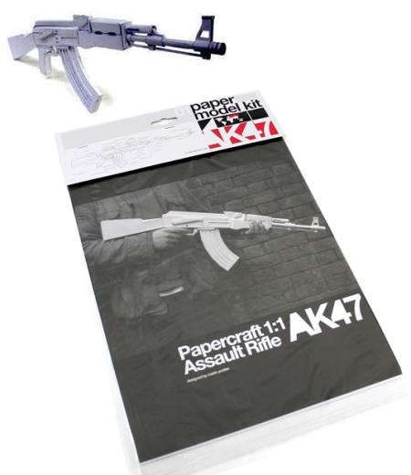 ak47-kit2_strangeco