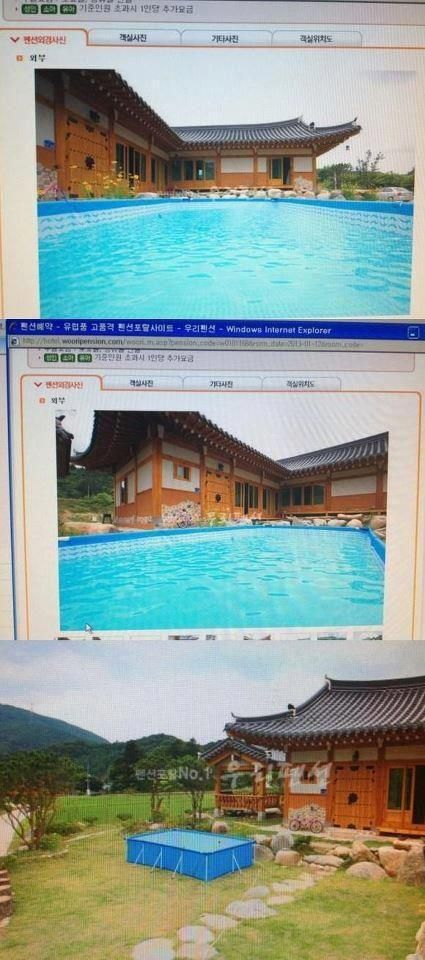 Oriental Garden Home with Pool