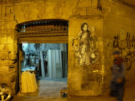 No Respect - Cairo