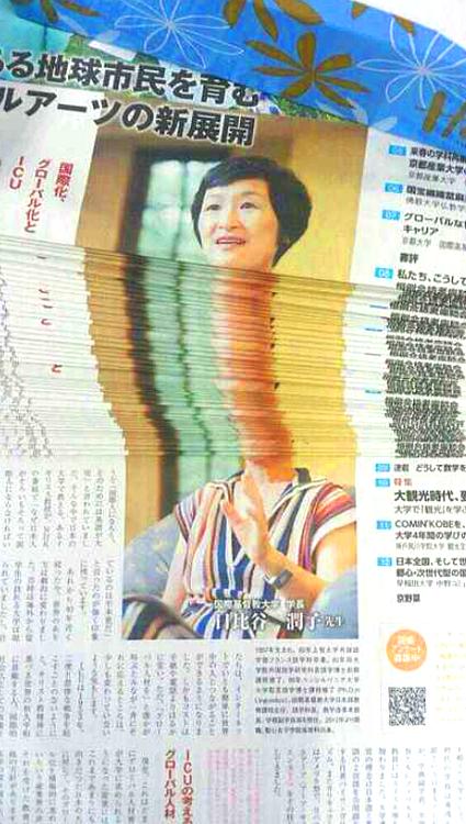 Asian Long Neck