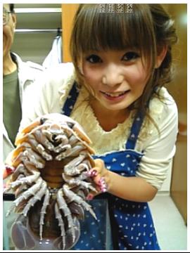 Giant Isopod Girl