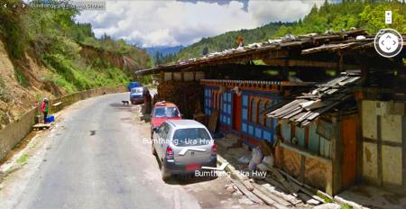 Bumthang - Ura Hwy 1