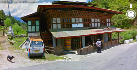 Bumthang - Ura Hwy 3