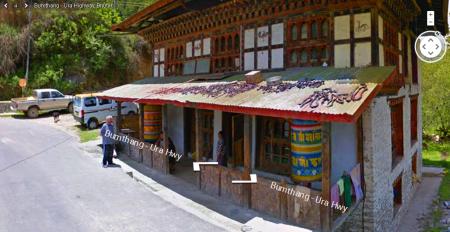 Bumthang - Ura Hwy 4