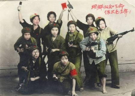 China 1967