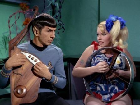 SpockRock
