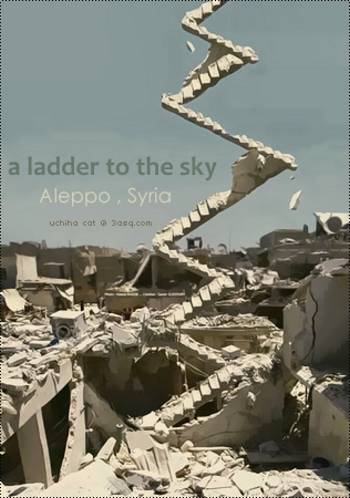 Stairway to Aleppo 0