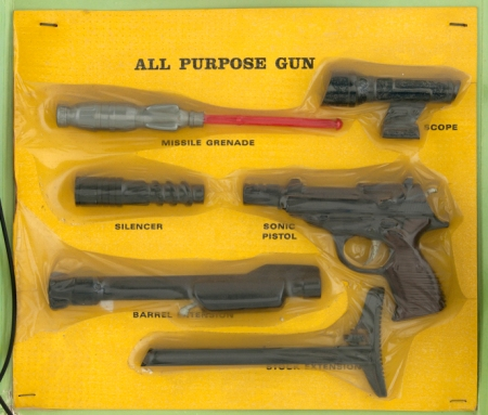 u-n-c-l-e-weapon