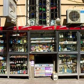 Klek Shop (0)