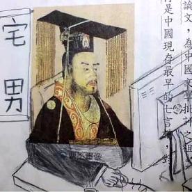 Defacing Textbooks 7 - Emperor IT
